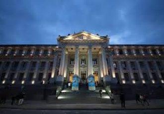 Palacio de Justicia de la Ciudad de Córdoba